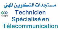 telecommunication ofppt