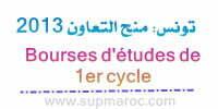 tunisie-bourse